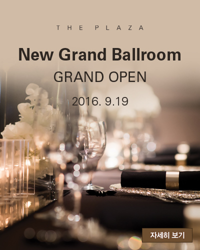 New Grand Ballroom Grand Open